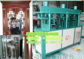 重庆九龙坡HT-3-9豪华铜门锁孔组合冲压机,不锈钢门锁冲孔机,防盗门组合冲床厂家