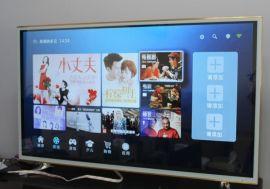 液晶电视机 55寸 4K高清电视网络智能