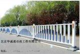 道路隔離護欄圖片/道路交通護欄/北京華誠通交貨快,價格低