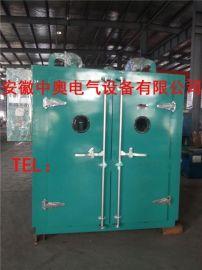 厂家直销工业烘箱,红外线烘箱,烘箱价格,厂家电话