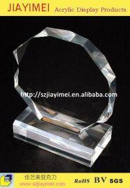 厂家直销】亚克力有机玻璃奖杯/奖牌/授权牌 有机玻璃制品工艺品