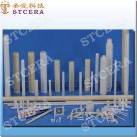 精加工99%氧化铝/氧化锆陶瓷棒 、陶瓷柱塞