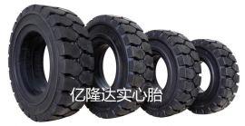 十吨叉车实心轮胎900-20