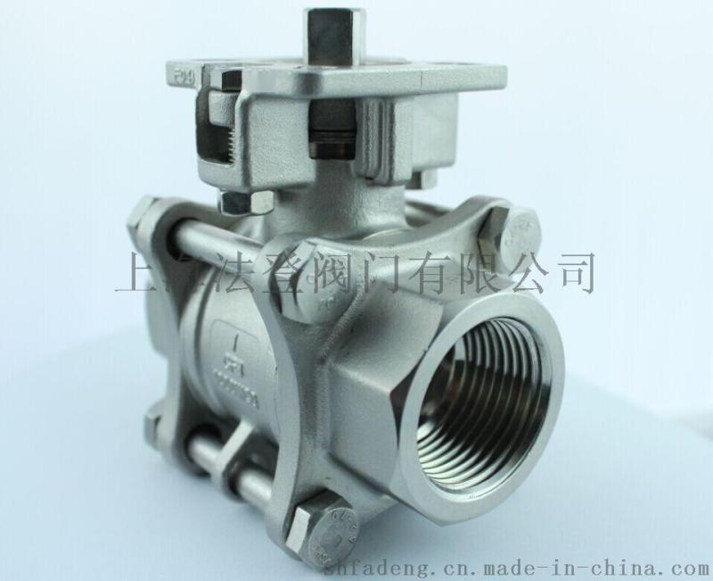 上海最便宜质量好的双相钢海水淡化用气动螺纹球阀厂家