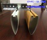 泉州铝管型材 120x25铝方通 定做厚薄壁铝管