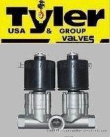 进口二位三通电磁阀(美国TYLER品牌)