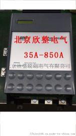 原装SDD590直流调速器厂家