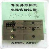 南通磁铁厂家|钕铁硼双沉孔磁铁F50*10*6mm
