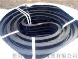 400*6橡膠止水帶@400*6橡膠止水帶廠家定製
