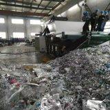 废旧渔网撕碎机、新贝机械直销安全网撕碎机