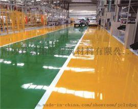 广州厂房仓库耐磨地坪施工多少钱一平方?君诚丽装地坪漆