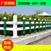 洛阳草坪护栏、市政绿化带围栏、PVC护栏生产厂家