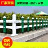 洛陽草坪護欄、市政綠化帶圍欄、PVC護欄生產廠家