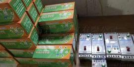 君通潜水泵电机缺相保护器厂家价格上海人民天正正泰德力西