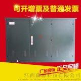 高压电缆分支箱 充气高压柜 高压开闭所