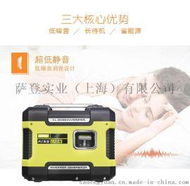 便携式小型汽油发电机组品牌