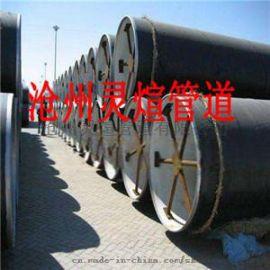 廊坊厂房建设用3pe防腐保温螺旋钢管