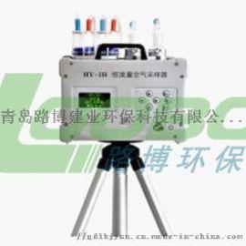 LB-HY1H恒流量空气采样器