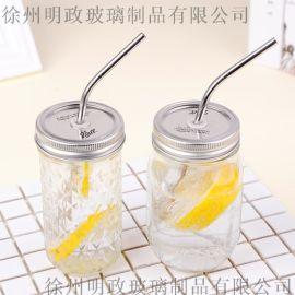 渐变色公鸡梅森玻璃水瓶男女带盖手柄咖啡厅果汁冷饮