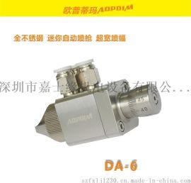 水转印设备-水转印膜技术DA-6