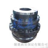 WG型 鼓形齒式聯軸器