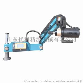 攻丝机生产QI-R-M12型万向气动攻丝机
