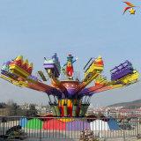 儿童袋鼠跳游乐设备 旋转弹跳机游乐设施定制