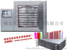 供应南京非标微波设备箱式微波真空干燥机厂家