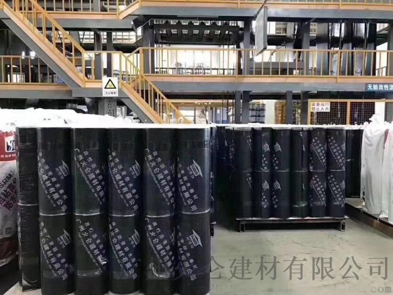 耐博仕SBS改性沥青火烤防水卷材楼面防水