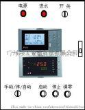 水產數位篩選控制器 儀器儀表 自動化儀器設備