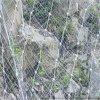 边坡主动防护网-边坡防护网主动网-主动防护网现货