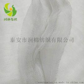 半漂白精梳40s纱支全棉四层平纹纱布面料生产厂家