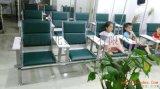 鋼製輸液椅廠家、連排輸液椅、醫用輸液椅、醫院輸液椅