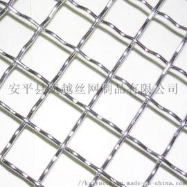 不锈钢轧花网烧烤网过滤网金属编织网