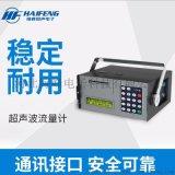 非滿管超聲波流量計