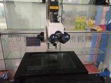 二手三丰测量工具显微镜MF-B1010