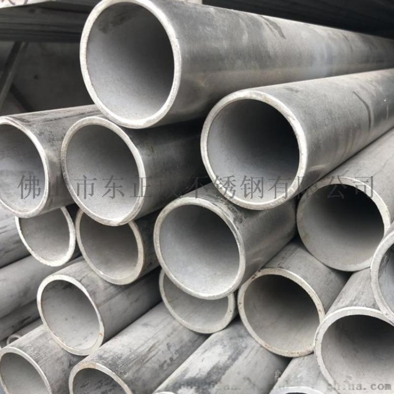 惠州304不鏽鋼工業管,不鏽鋼工業管報價