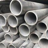 惠州304不锈钢工业管,不锈钢工业管报价