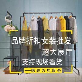 女装雪纺连衣裙她衣柜女装地址女装尾货货源女式休闲裤杭州品牌女装