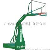 陽春籃球架廠家直銷 給力體育籃球架質量爲本