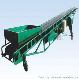 双升降粮食输送机 带挡边石英砂输送机LJ