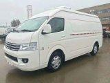 福田G9冷藏車3米(汽油)