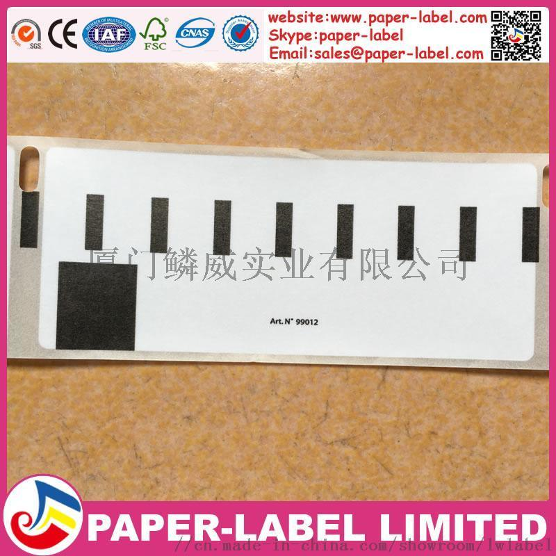 DYMO 99012 条码机不干胶标签紙标签带 89mm*36mm热敏标签