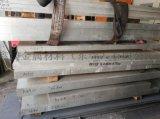 现货供应31B,91D等 镁合金板  镁棒