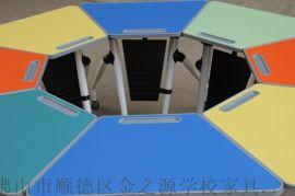 广东厂家直销可移动折叠学生拼桌,多功能培训椅