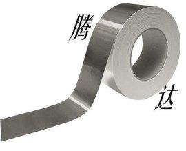 导电铝箔胶带