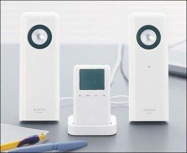 USB音箱IC(CM6120L)