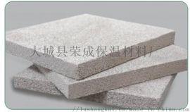 发泡陶瓷 的替代品改性水泥发泡板质优价廉
