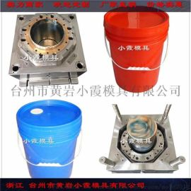 黄岩塑料注塑模具厂家10公斤包装桶塑胶模具