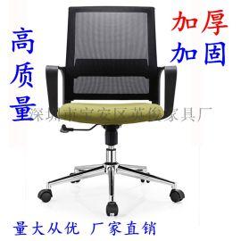 透气网布电脑椅办公升将旋转椅子
